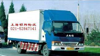 """供应【物流专线】""""上海到泰兴物流专线""""""""上海到泰兴运输专线""""物流"""
