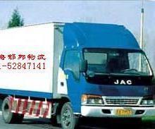 供应【物流专线】上海到东台物流专线上海到东台物流公司物流专线上海图片