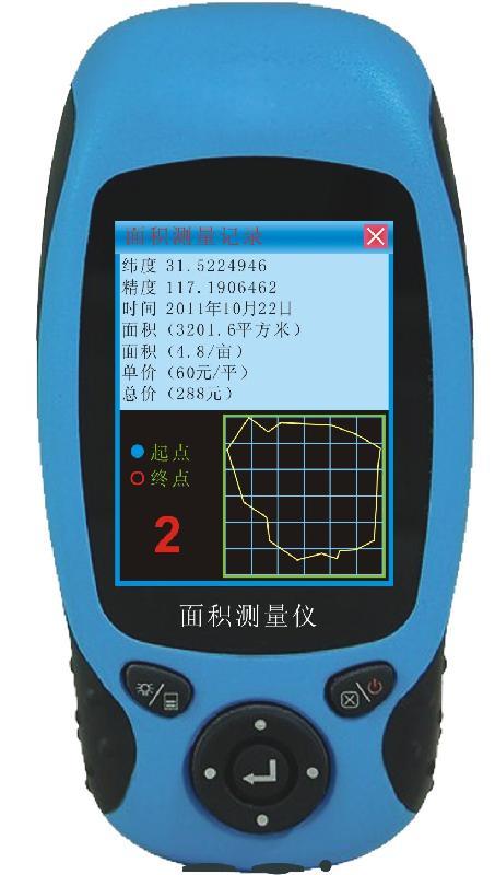 河北测亩仪ZL800型厂家、直销价格、报价【合肥卓林电子科技有限公司】