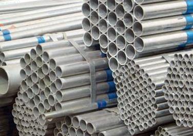 供应镀锌线槽线管