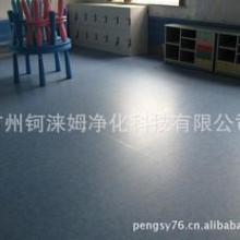 供应广州娱乐休闲中心pvc地板