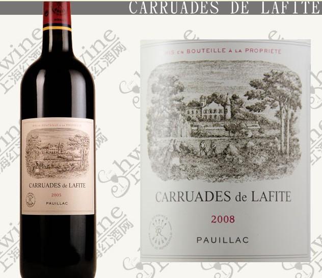 2008拉菲红酒价格_2008拉菲红酒价格价格_2