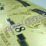 供应烫金不干胶标签 烫银标签