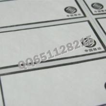 供应电缆标签电线不干胶标签不干胶标签批发