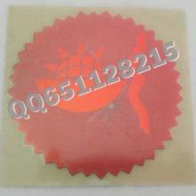供应红色金属标签 金属标签 金属镂空标签 电镀金属标签