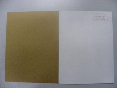 东莞供应白牛皮纸 东莞白面牛皮纸175克厂家直销 东莞牛皮纸批发