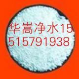 供应新疆泡沫滤珠  乌鲁木齐泡沫滤珠订单