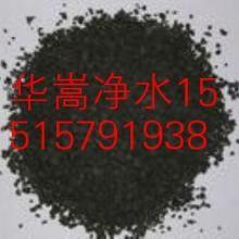供应白山海绵铁滤料图片