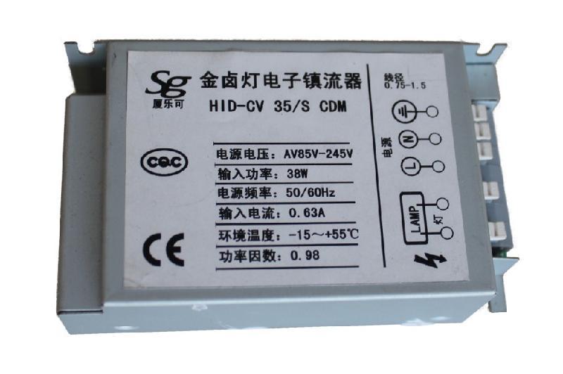 民用220V安定器 HID金卤灯 电子镇流器  民用氙气灯