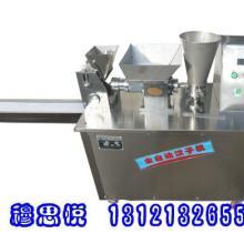 供应饺子机器自动饺子机器包饺子机器