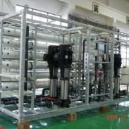 彰武水处理设备彰武电厂反渗透离子图片