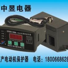 供应断相电机保护器图片