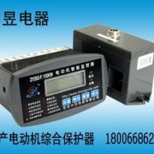 供应低压电器保护器,中昱智能低压电器,厂家直销低压电器