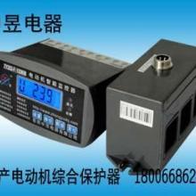 供应3电动机综合保护器-DZJ电动机保护器图片