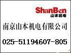 世霸SUPER工具高级蛇头剪SM200H13851526892