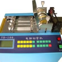 广东深圳供应自动切断设备热缩管切管机黄腊管切割机纤维管裁切