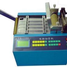 广东深圳供应切纸机设备,切绝缘纸,麦拉纸.干电池基纸批发