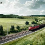 到乌尔根奇Sergeli国际铁路运输图片