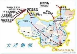 供应佛山广州深圳到车里雅宾斯克运输