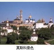 广东广州哪里有到外蒙古国际铁路运图片