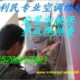 供应盛泽专业维修空调拆装加液