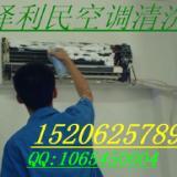 供应盛泽南麻震泽各类空调故障维修检测空调加液拆装 空调清洗更换配件