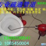 供应盛泽低价管道疏通工厂化粪池抽粪污水管道清洗疏通家用马桶地漏浴缸