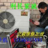 供应平望梅堰盛泽空调维修移机安装清洗铜管加接压缩机更换