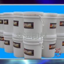 供应防水布印花胶浆 胶印油墨 风衣布胶浆批发