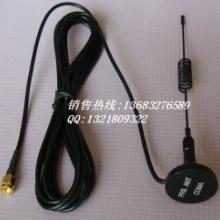 供应3G天线 EVDO吸盘天线.高增益天线.TD-CDMA天线