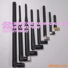 供应无线固话EVDO橡胶天线,中国电信天线,联通天线批发