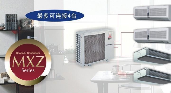 中央空调安装图片|中央空调安装样板图|中央空