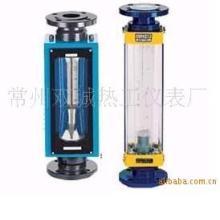 供应LZB-50F防腐型玻璃转子常州双诚防腐型玻璃转子流量计图L批发