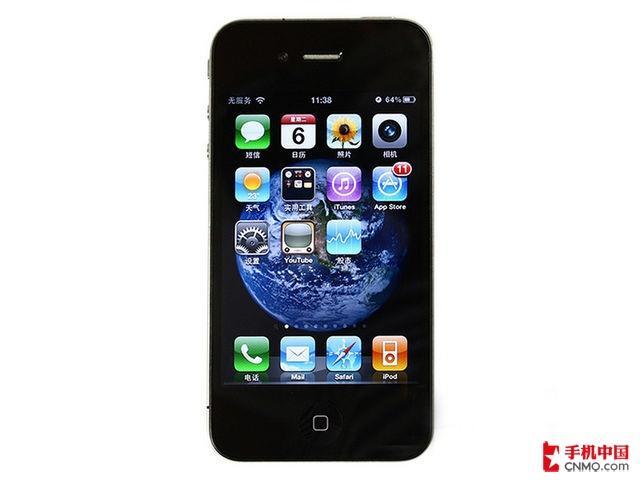 苹果图片|苹果样板图|苹果iphone416gb-上海驰龙汽配