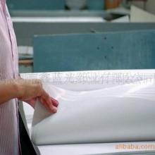 供应深圳【数码印刷用纸】文化、印刷用深圳数码印刷用纸文化印刷用批发