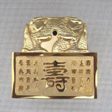 供应金属工艺品合金镀金工艺收藏品图片