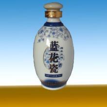 供应青花陶瓷酒瓶 陶瓷艺术酒瓶 青花酒瓶 红酒瓶 陶瓷香水瓶