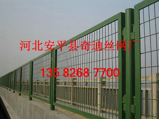 网桥图片 网桥样板图 高速路防抛网桥段防落网 安平奇迪丝...