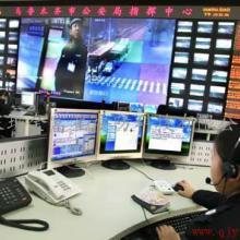 供应联网报警,报警接警平台,安保联网报警系统图片