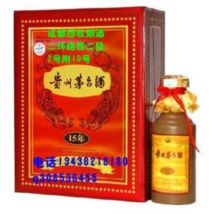 成都回收剑南春10年15年30年珍藏图片
