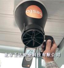 供应叶轮风速仪testo417