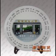 景德镇手绘青花瓷礼品陶瓷纪念盘图片
