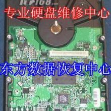 深圳迈拓硬盘无法读盘维修数据恢复图片