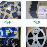供应专业回收IC,手机IC字库回收