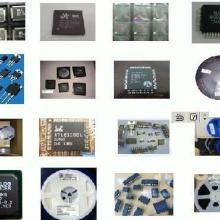 供应上海回收二三极管回收IC回收库存电子元件