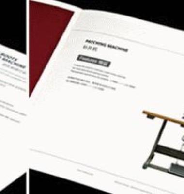 北京安莎广告一站式设计印刷图片/北京安莎广告一站式设计印刷样板图 (4)