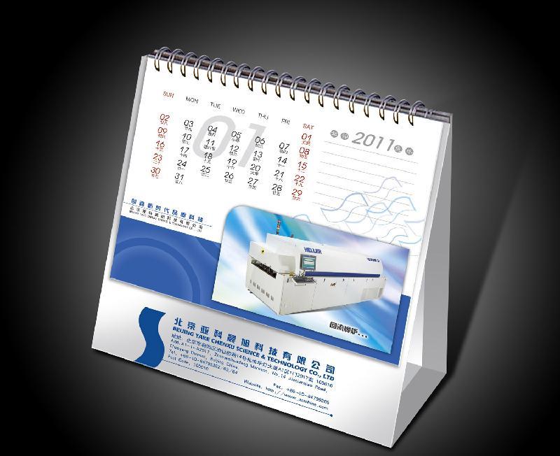 供应2013年的台历挂历设计与制作