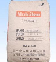 PC/ABS阻燃V0级塑胶PC/ABS C2950 美国通用塑胶物性
