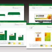 供应企业品牌形象设计顺义logo设计批发