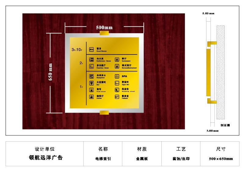 户外广告北京户外广告北京户外广告公司广告牌制作广告牌制作